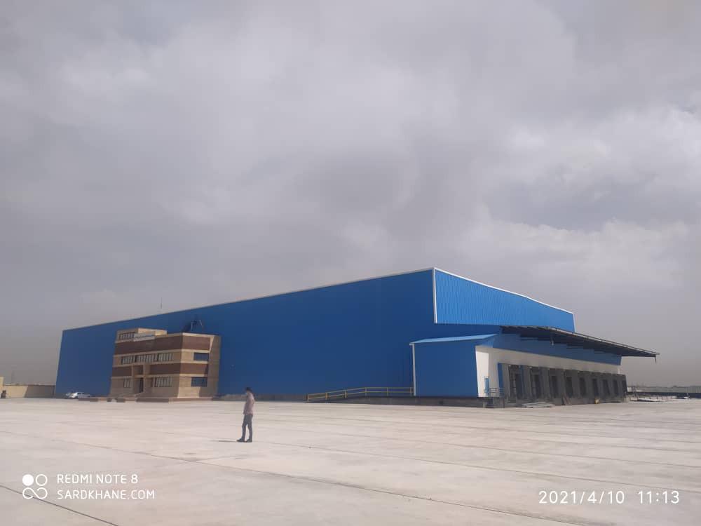سردخانه کیان