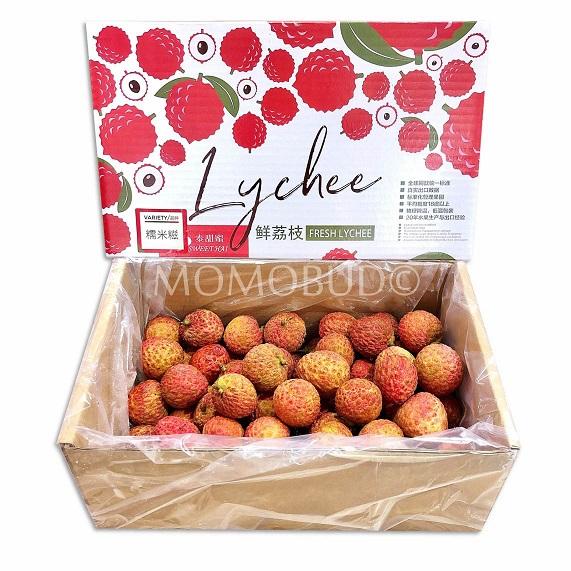 لیچی - Lychee